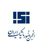 انجمن انفورماتیک ایران